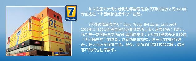 碧桂园商标在中国商标注册查询网注册