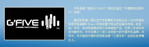 7天酒店商标在中国商标注册查询网注册